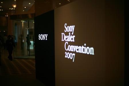 SONY新製品内覧会